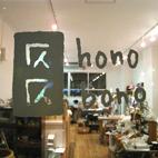 雑貨販売-hono bono-